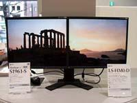 FlexScan S1961-S マルチモニター環境に最適