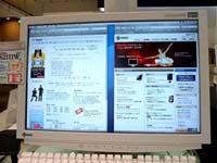 FlexScan S2111W デスクトップ画面