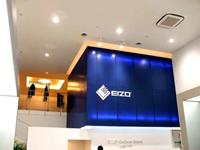 EIZO ガレリア銀座 ショールーム