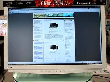 FlexScan S2411W