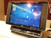 HP TouchSmart PC全体画像