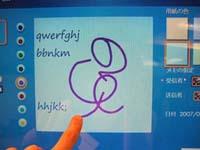 便利な手書き入力