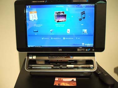 HP SmartCenterの画面