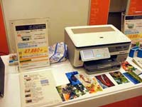 HP Photosmart C8180