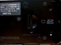 SDHC/SDメモリーカードスロット