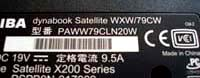 dynabook Satellite WXW 画像2